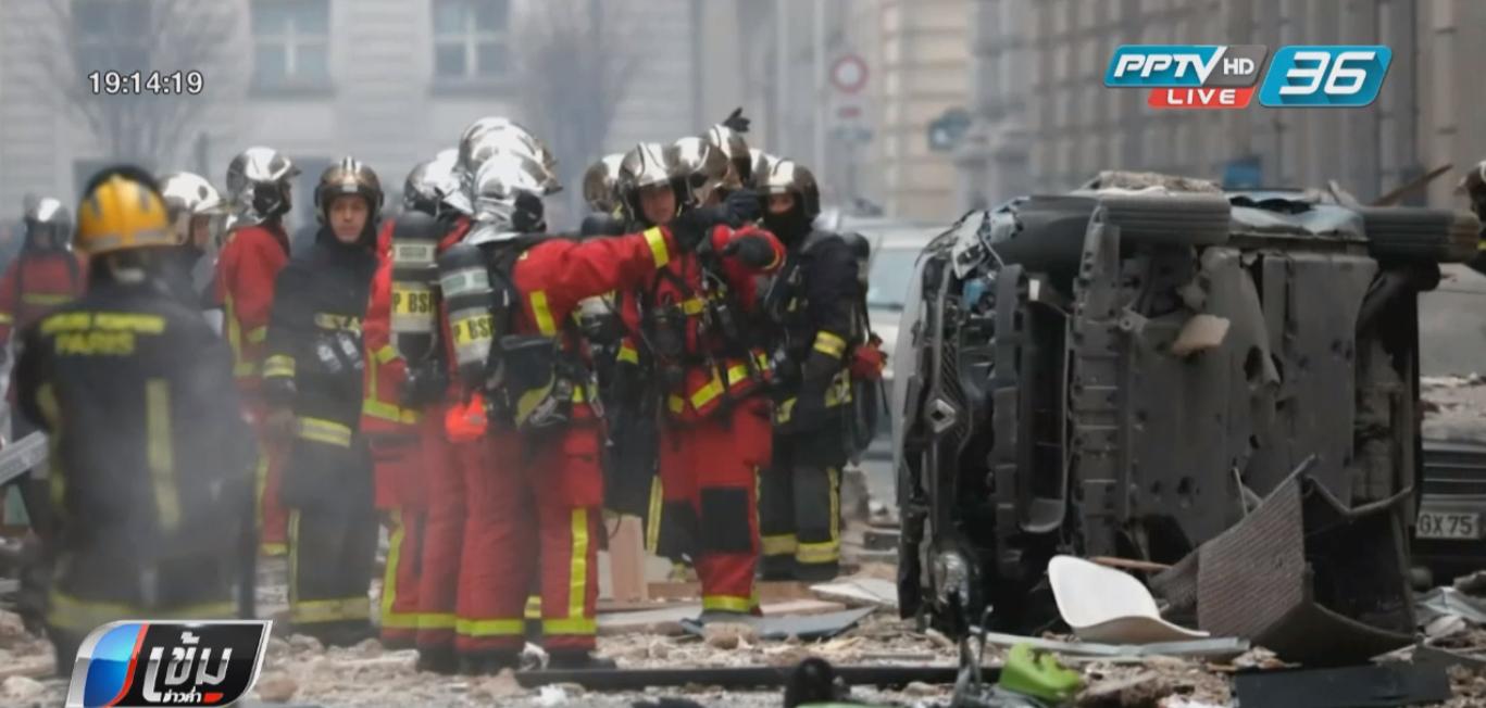 ระเบิดกลางปารีส บาดเจ็บ 20 ตร.คาดแก๊สรั่วในร้านเบเกอรี่