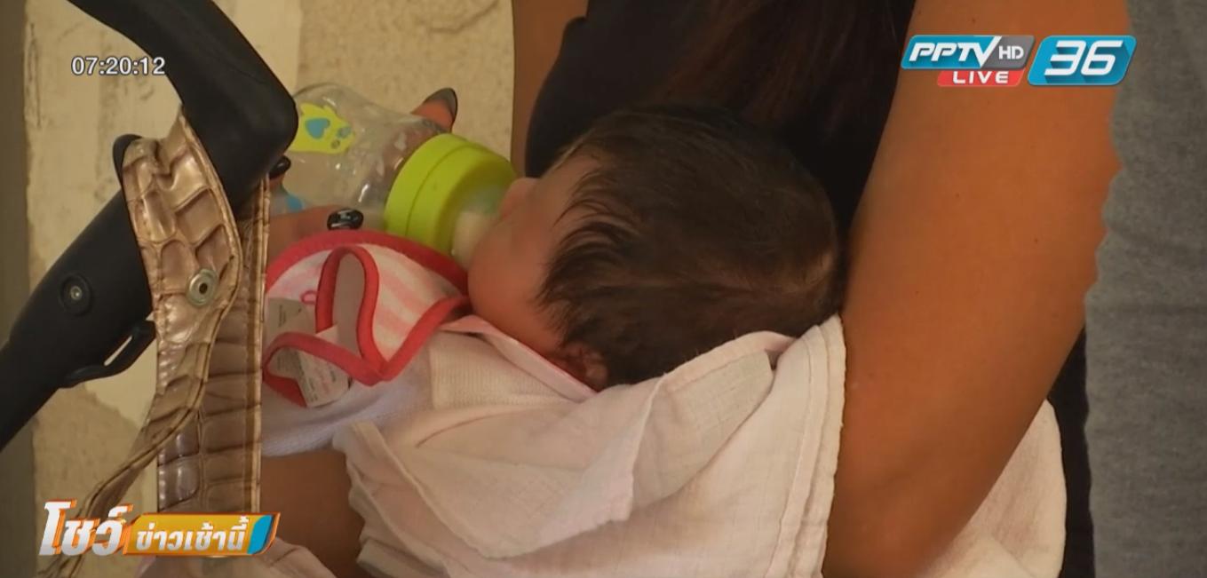 อิตาลี มอบที่ดินล่อใจคนผลิตทายาท หลังอัตราเด็กเกิดใหม่ต่ำสุดในยุโรป