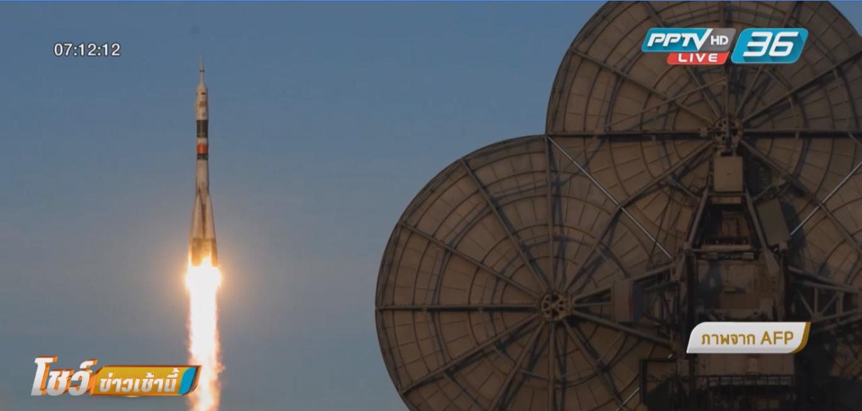 """""""ยานโซยุส"""" เดินทางถึงสถานีอวกาศนานาชาติแล้ว"""