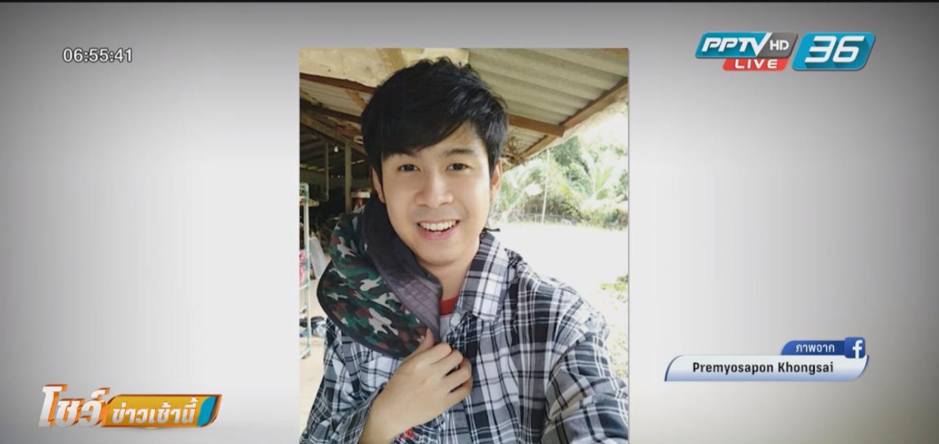 อายุ 70 ปีก็มี! หนุ่มไทยแห่สมัครเป็นเขยทุเรียนเพียบ เสี่ยนัด 1 เม.ย. คัดเลือกตัว