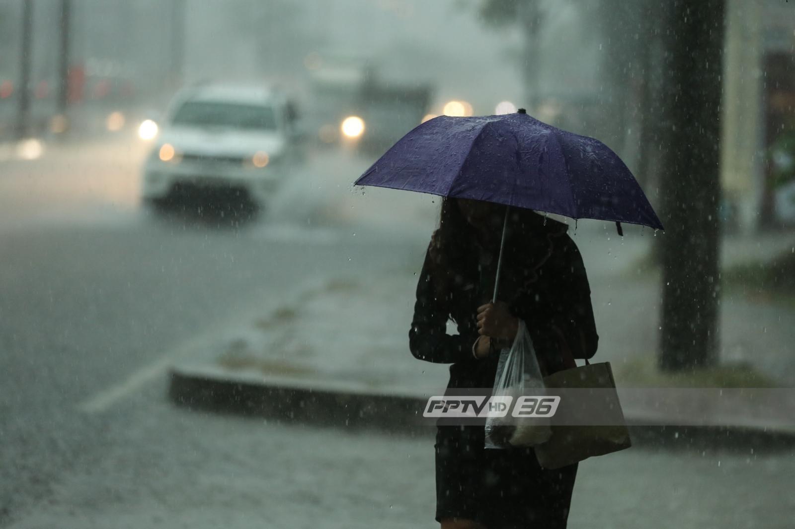 อุตุฯ ประกาศฝนตกหนักภาคใต้ ฉบับที่ 10 - กทม.มีฝนร้อยละ 40