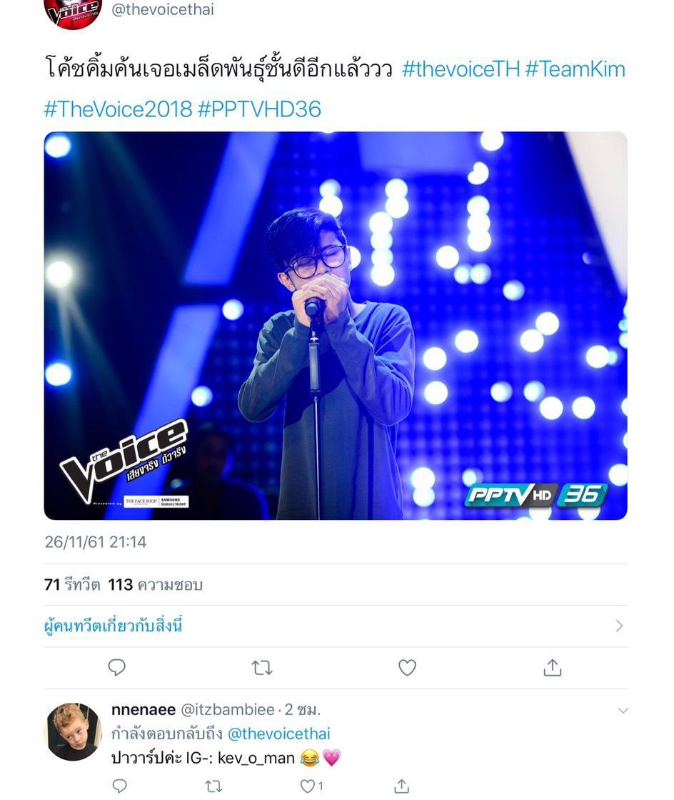 """เปิดวาร์ปโลกโซเชียลของ """"เควิน"""" น้องเล็กแห่ง """"The Voice 2018"""""""