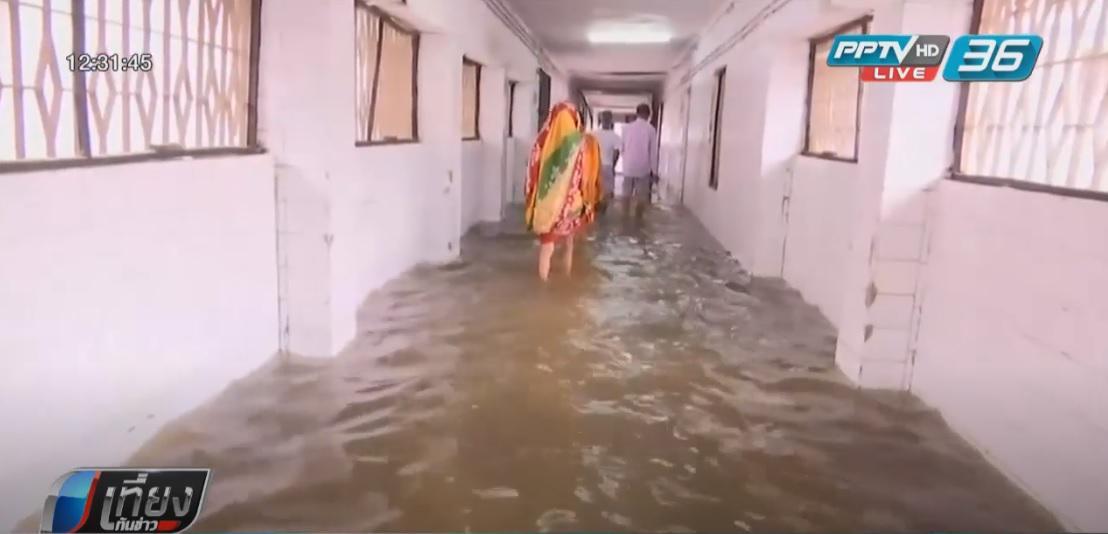 น้ำท่วมขัง รพ.อินเดีย ปลาแหวกว่าย-เตียงคนไข้แช่น้ำ