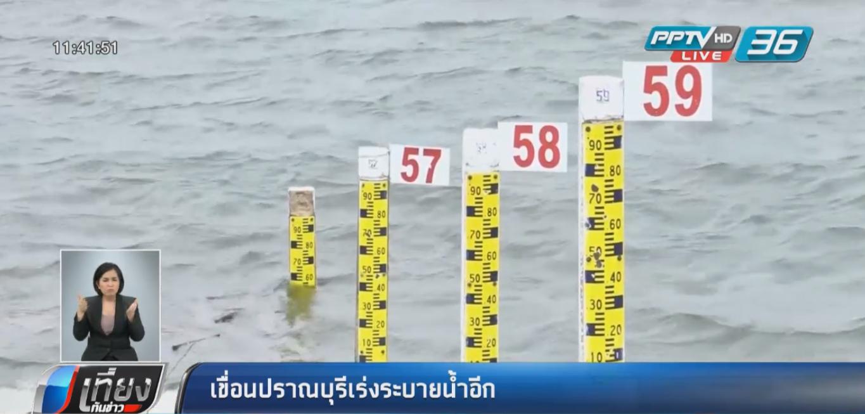 กรมชลฯ สั่งเฝ้าระวังน้ำภาคใต้ หลังอุตุฯ เตือนฝนตกชุกเสี่ยงเกิดน้ำท่วมฉับพลัน
