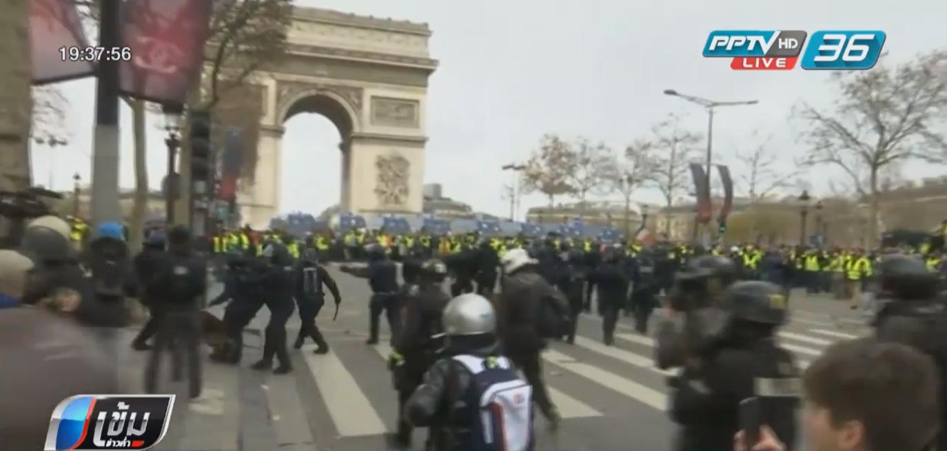 รัฐบาลฝรั่งเศสพร้อมเจรจา  ม็อบเสื้อกั๊กเหลือง