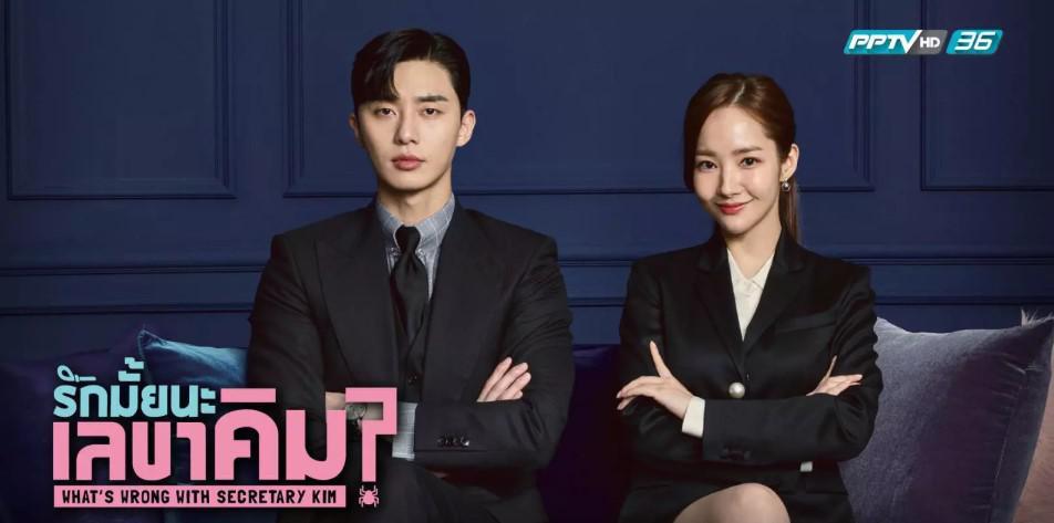 9 อันดับซีรีส์เรตติ้งสูงสุดช่อง tvN ปี 2018