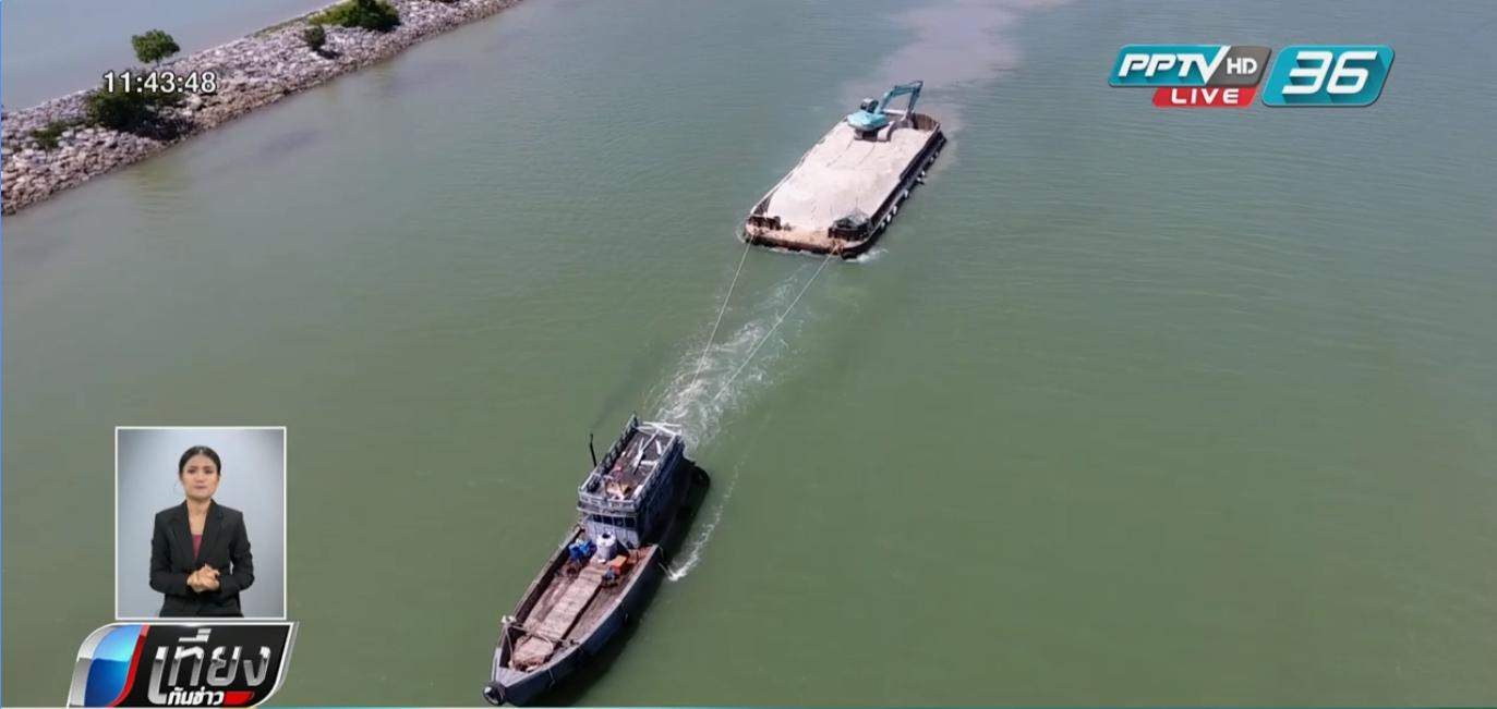 ชาวประมงบ้านท่าสูงไม่มั่นใจการกู้เรืออับปางเกือบ 1 ปี หลังล่าช้า
