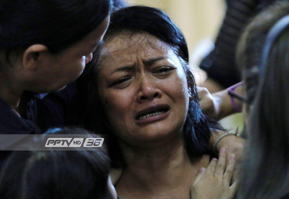ทนายมั่นใจ ศาลอุทธรณ์รับสืบพยานคดีแทงลูกชายคนโดดตึกตามมาตรา208