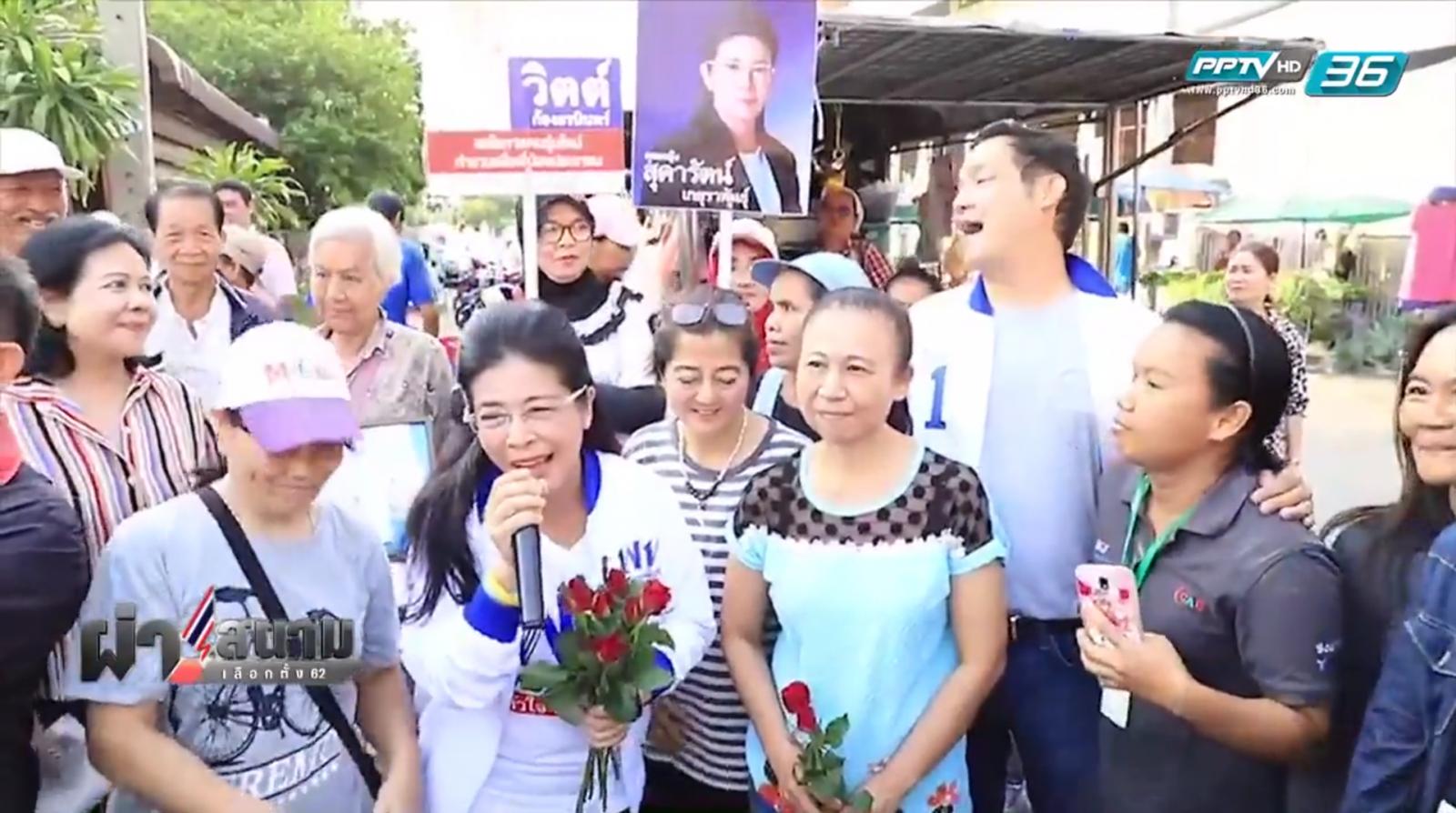 """เพื่อไทย ถล่ม """"อุตตม"""" ทำลายวัฒนธรรมรวมเสียงตั้งรัฐบาล"""