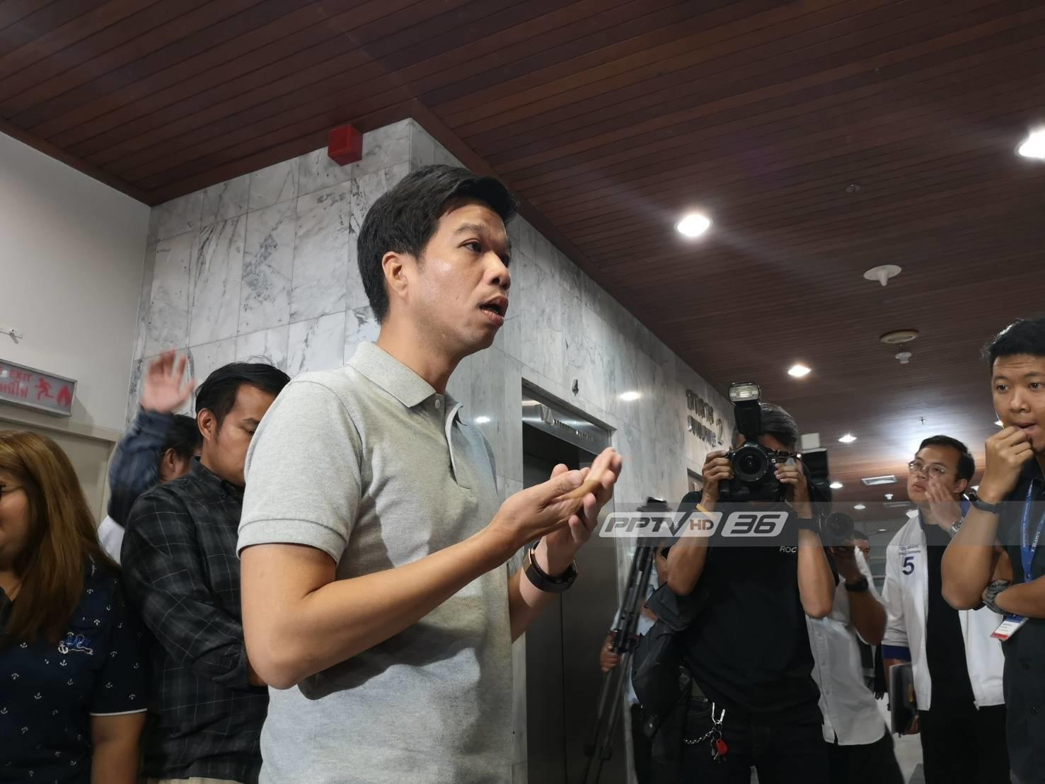 เพื่อไทย อ้างพบบัตรเลือกตั้ง เขต 9 กทม.เกินจำนวนผู้มาใช้สิทธิ
