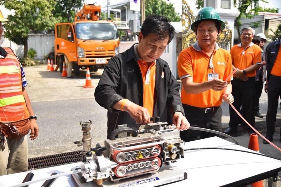 กฟน. แก้สำเร็จ!! สายสื่อสารรกรุงรัง ด้วยเทคโนโลยีไมโครดักท์ ครั้งแรกในไทย