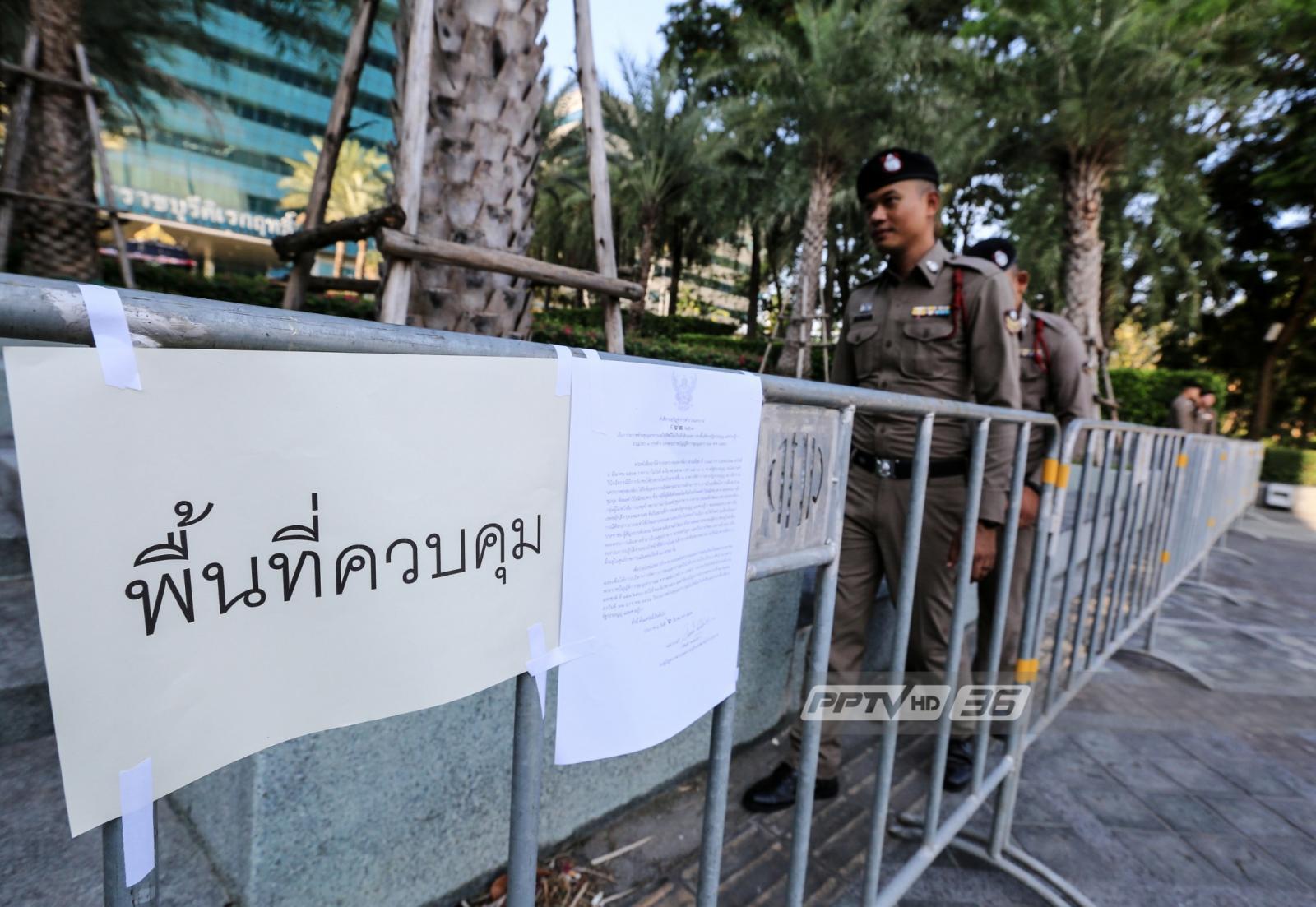 """เปิด 9 ตุลาการฯ ยุบ """"ไทยรักษาชาติ""""  2 คนอยู่ตั้งแต่ยุบ """"ไทยรักไทย"""""""