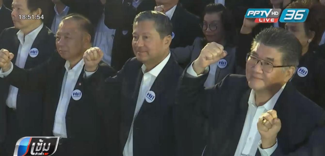 """เพื่อไทย ชูธงแก้เศรษฐกิจ ตั้ง""""ชัชชาติ"""" ขุนพลหาเสียงเลือกตั้ง62"""