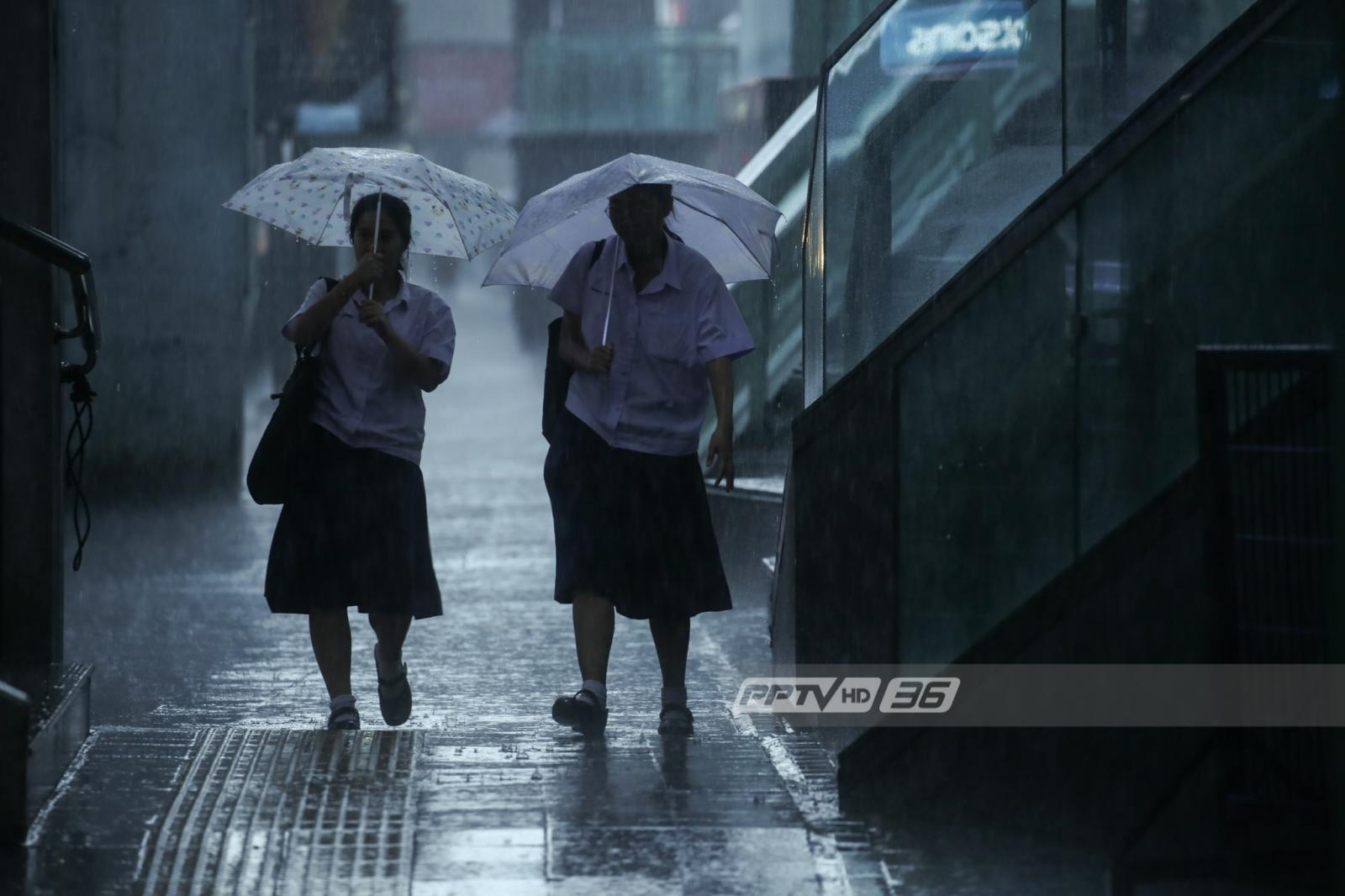 มาแล้ว ฝน!! ถล่มกรุงเทพฯ หลังเลิกงาน