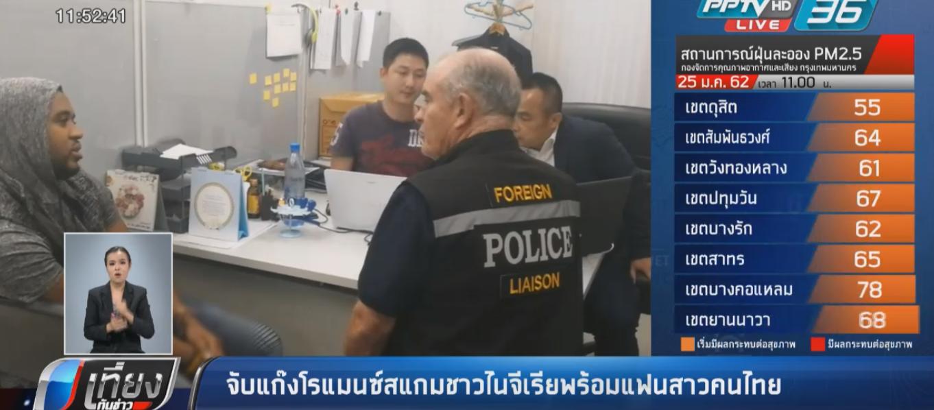 ตำรวจตม.กวาดล้างต่างชาติอยู่ไทยผิดกฎหมายกว่า 6,000 คน!