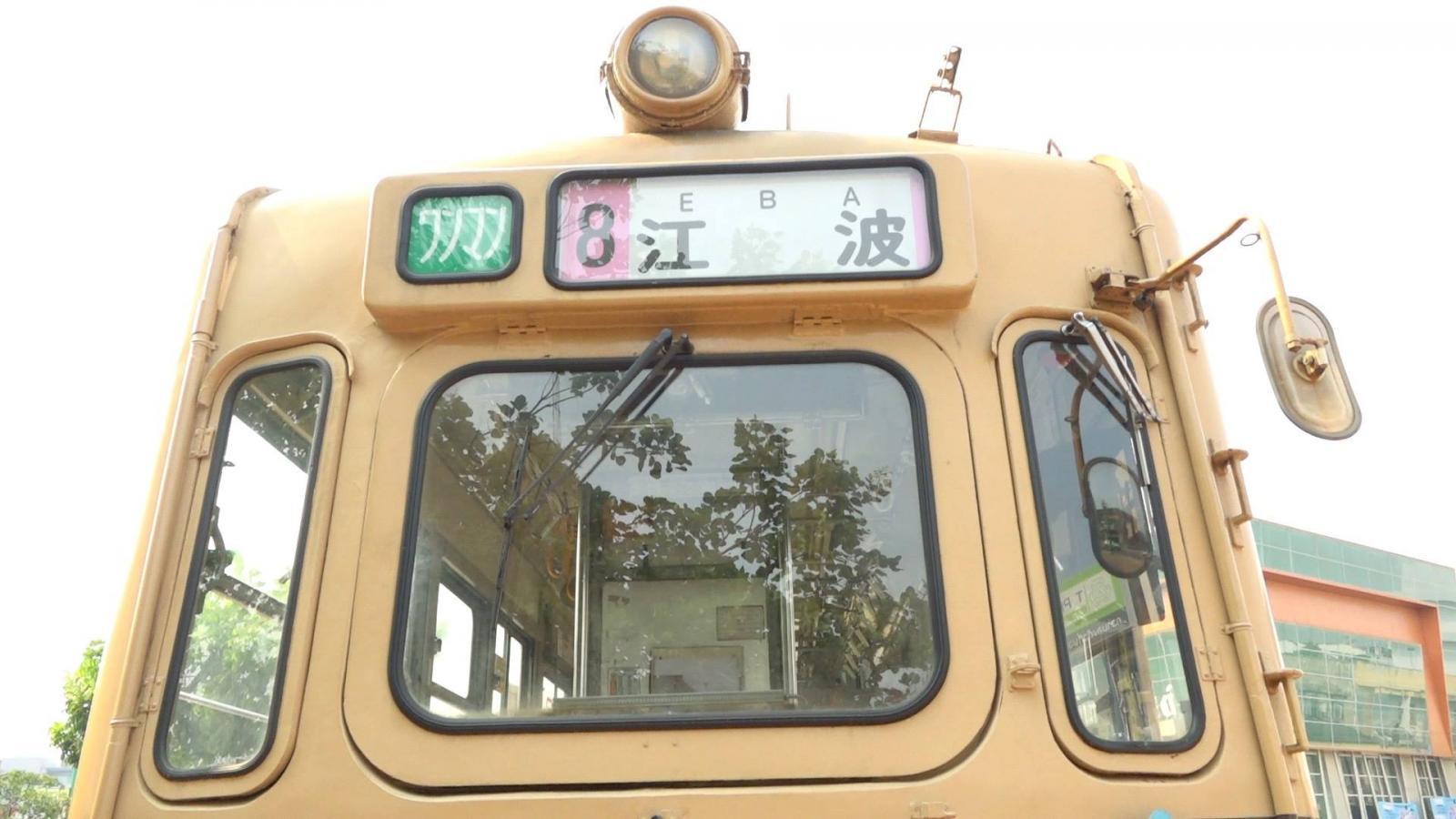 """รถราง จาก """"ฮิโรชิมา"""" ถึง ขอนแก่น""""  เดินหน้าขนส่งระบบราง"""