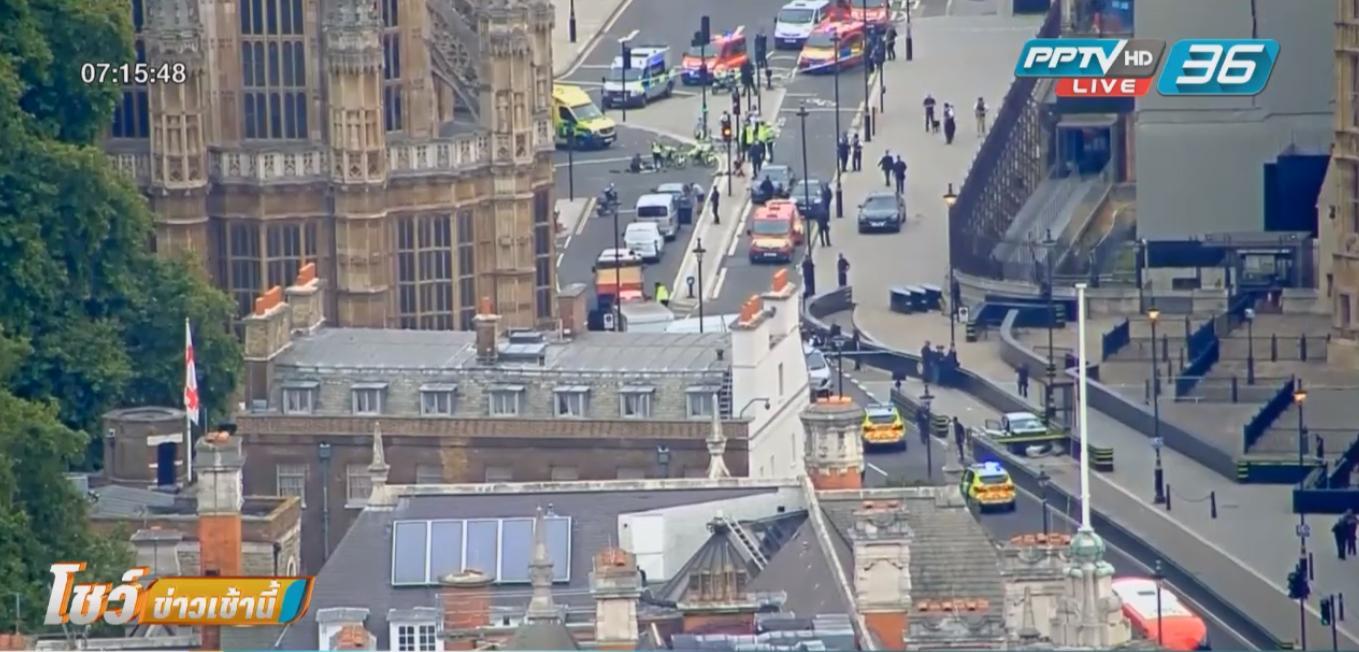 อังกฤษคาดเหตุขับรถไล่ชนคนหน้ารัฐสภาเป็นก่อการร้าย