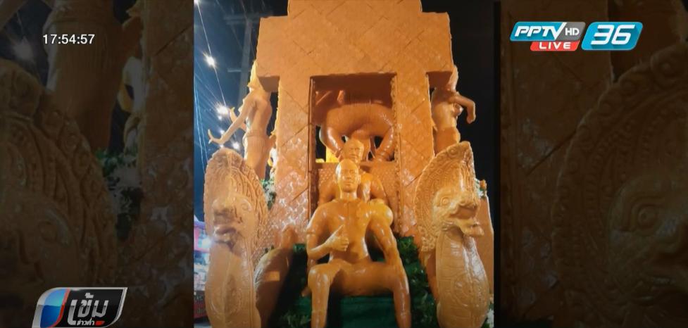 """วัดประโคนชัย หล่อรูปปั้นแข้งบุรีรัมย์ """"ศศลักษณ์-กรกช"""""""