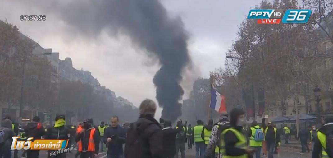 ตำรวจปารีสยิงแก๊สน้ำตาสลายม็อบต้านน้ำมันแพง