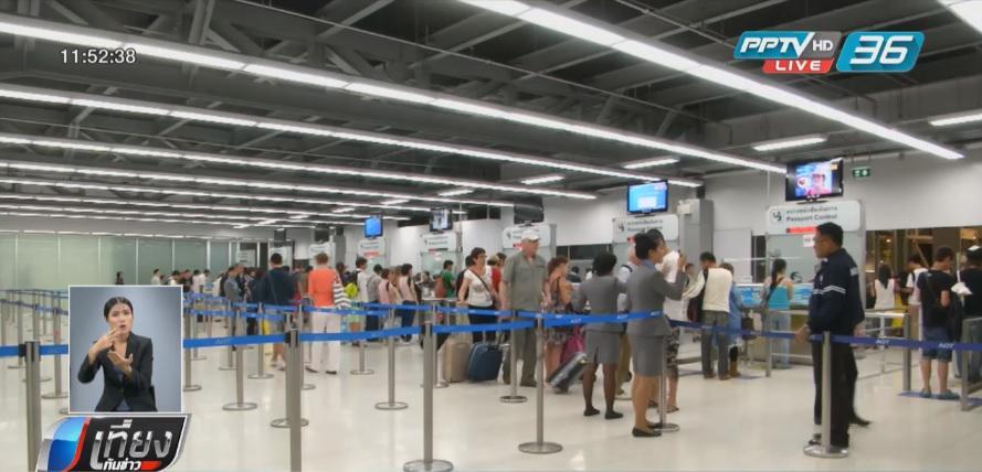 """""""ดอน"""" ค้านต่างประเทศเข้าร่วมสังเกตการณ์เลือกตั้ง ลั่นไทยดูแลกันเองได้"""