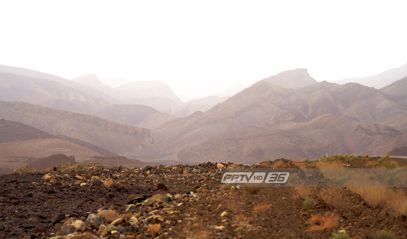 ความลับแห่งเอธิโอเปีย