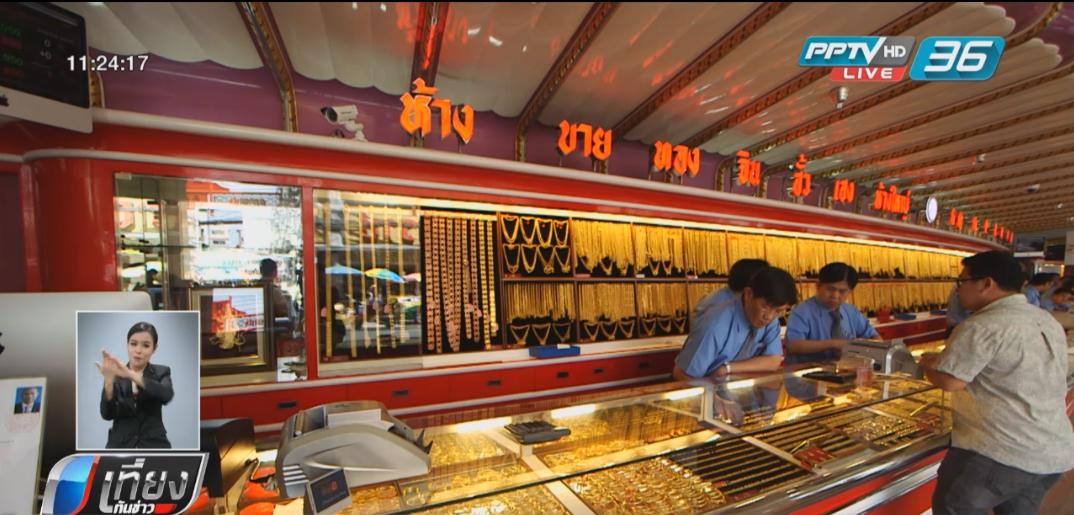 ตรุษจีนเงียบเหงา   คนเก็บเงินใช้หนี้ ซื้อทองน้อยลง