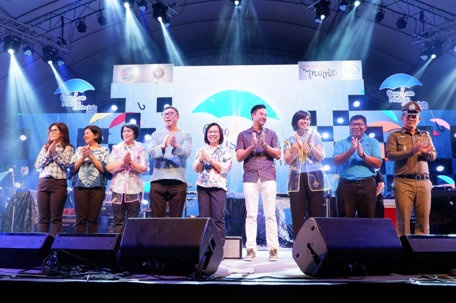 งานเทศกาลดนตรี Bangsaen Music in the Rain 2018