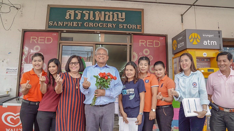 """""""สุเทพ""""เดินคารวะแผ่นดิน มั่นใจชาวสมุย 90 % เลือก """"พลังประชาชาติไทย"""""""