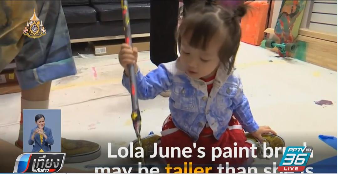 เด็กสองขวบ สร้างงานศิลป์ ราคาเหยียบแสน