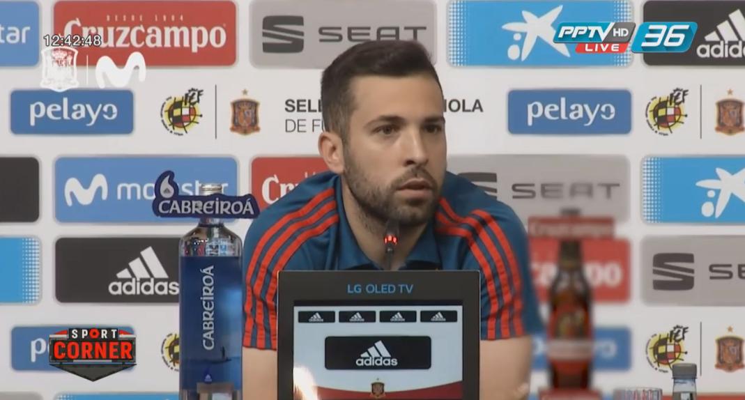 """""""เอ็นริเก้"""" เรียก """"อัลบา"""" กลับมาติดทีมชาติสเปน"""