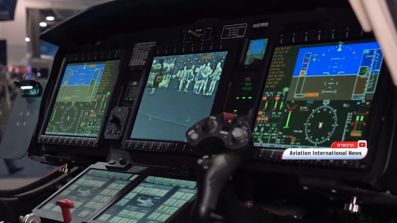 """นักบิน เผย ฮ.""""เสี่ยวิชัย"""" ปลอดภัยสูงมาก เชื่อพยานเห็นเหตุการณ์บ่งบอกสาเหตุเครื่องตกได้"""