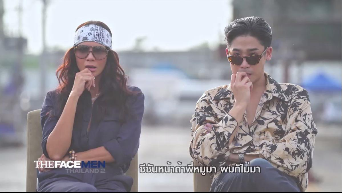 """The Face Men Thailand ซีซั่น 2"" รอบตัดสินใครจะไป Final Walk รู้กันแน่"