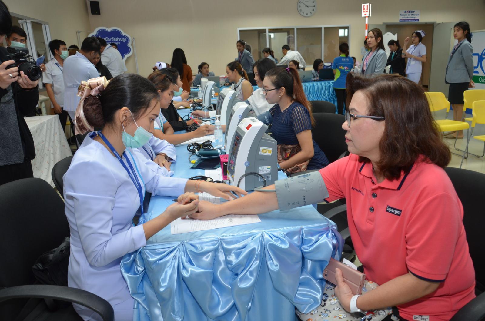 ประกันสังคม รุกจัดกิจกรรมบริการส่งเสริมสุขภาพป้องกันโรคผู้ประกันตน ในนิคมอุตสาหกรรมอมตะซิตี้ชลบุรี