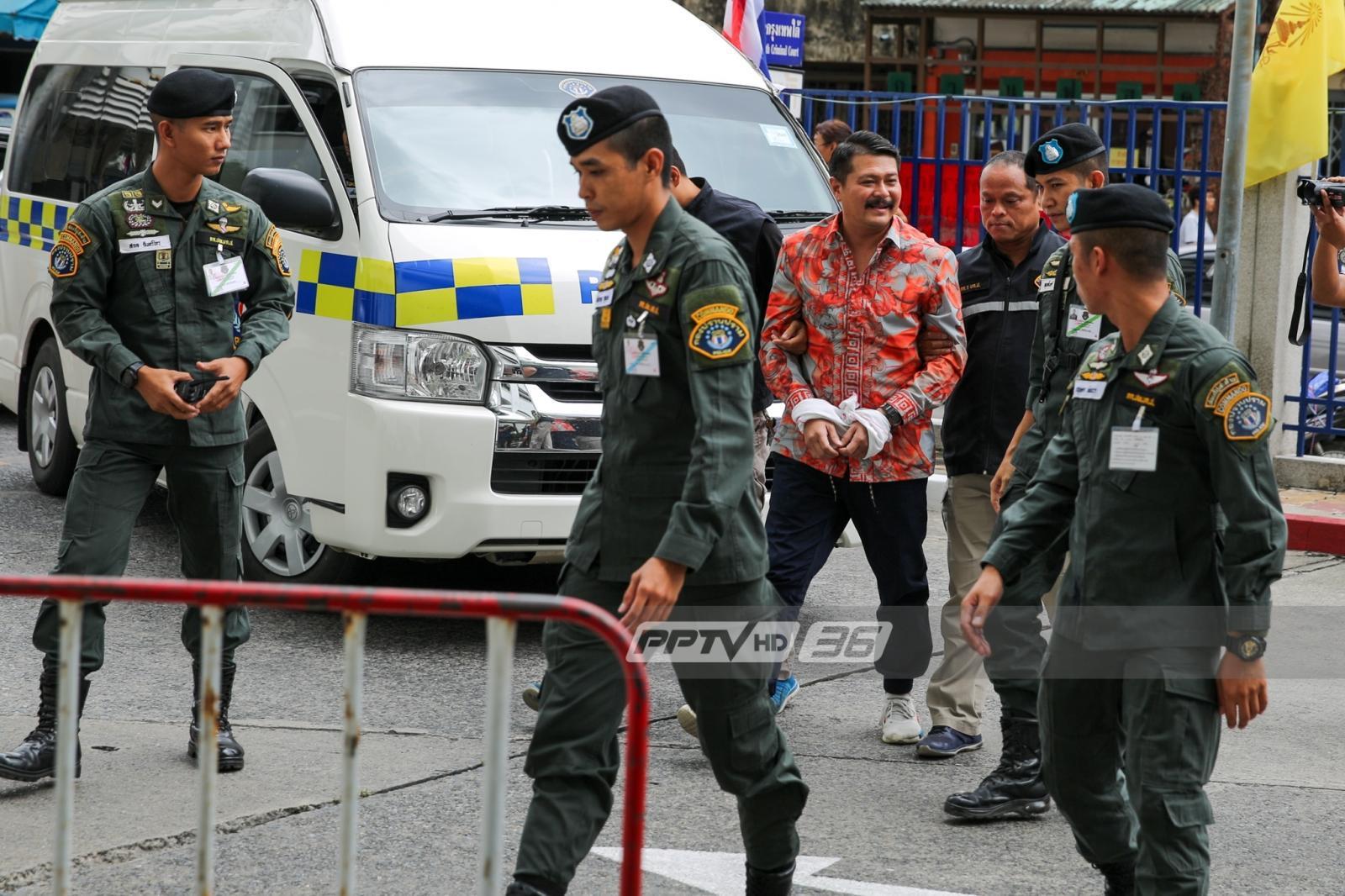 """ตำรวจกองปราบคุมตัว """"วัน อยู่บำรุง"""" ฝากขังศาลอาญากรุงเทพใต้"""