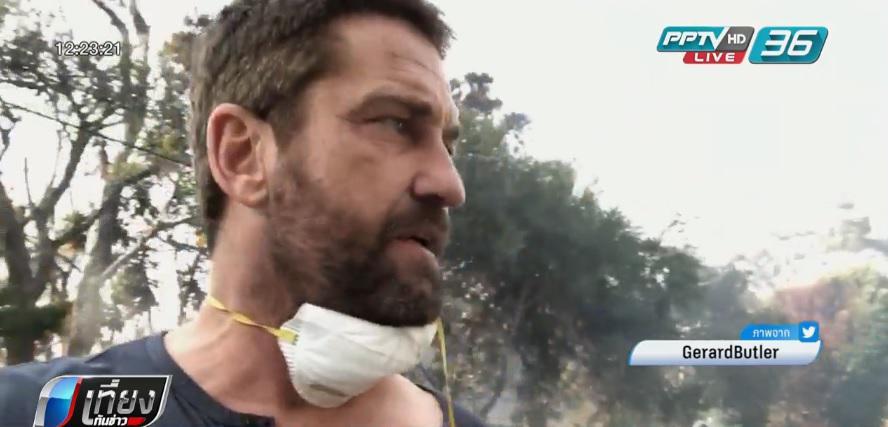 ไฟป่าแคลิฟอร์เนียยังลุกลาม ตายพุุ่ง 44 คน