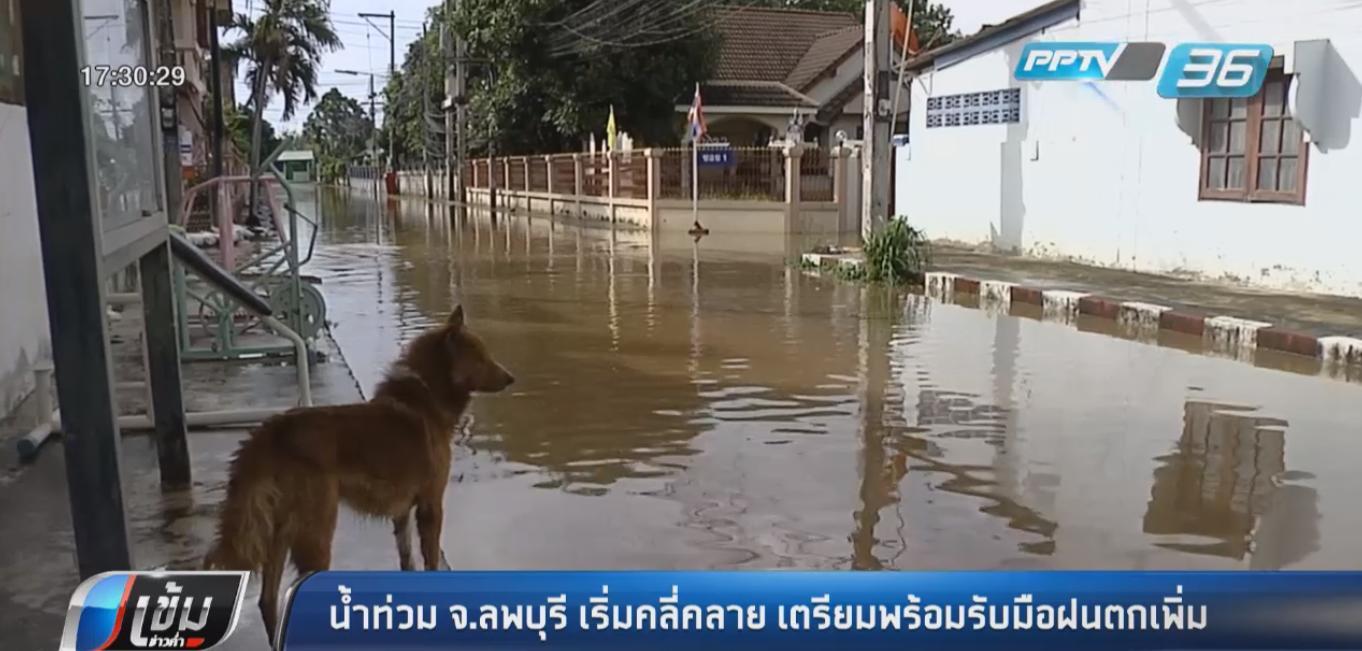 """""""ปราจีนบุรี"""" น้ำป่าไหลหลากท่วมบ้านเรือนประชาชน"""