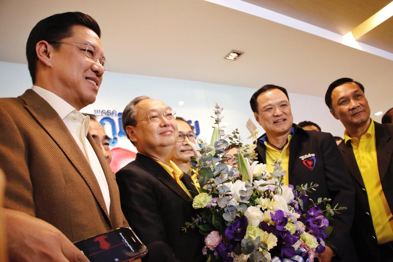 """ชื่นมื่น !!  """"พลังประชารัฐ"""" ร่วมยินดี 11 ปี """"ภูมิใจไทย"""""""