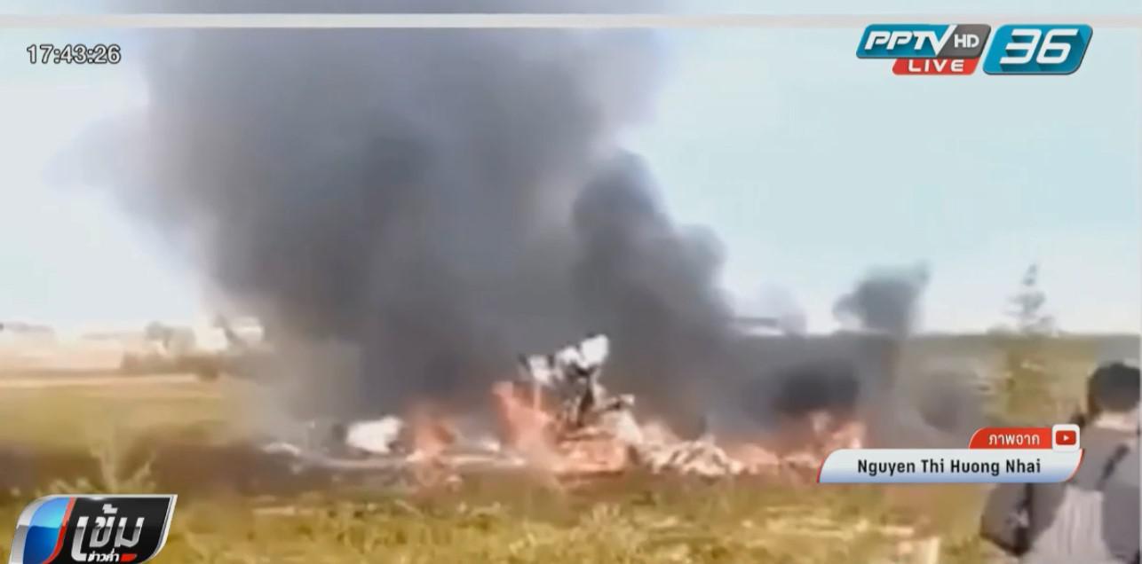 เฮลิคอปเตอร์ตก! ในรัสเซีย เสียชีวิตยกลำ 18 คน