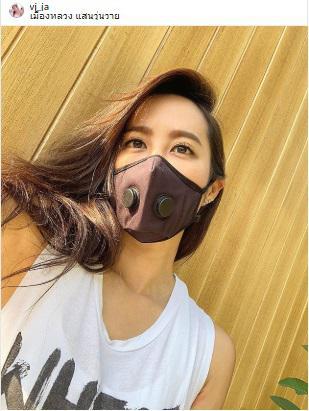 คนบันเทิงตื่นตัวรับมือ ฝุ่นละออง PM 2.5