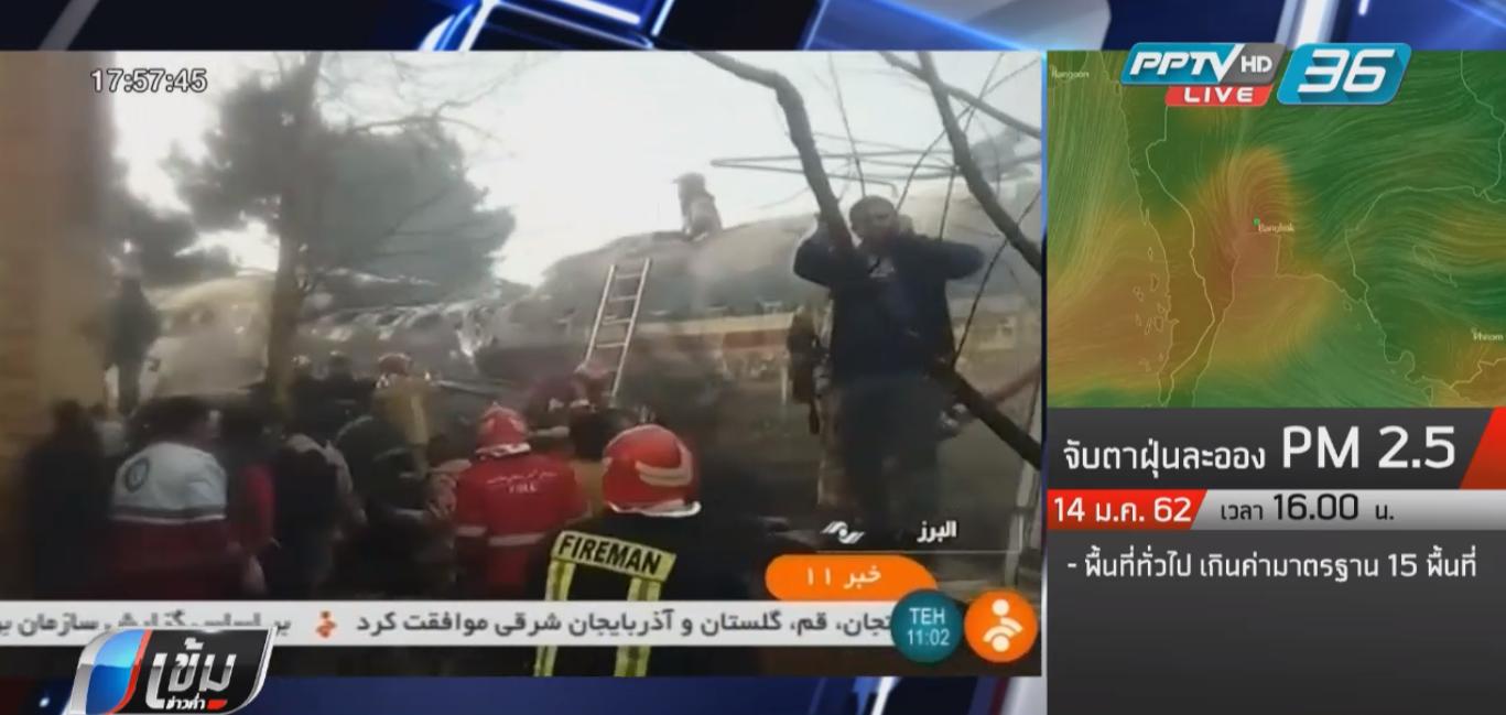 เครื่องบินขนส่งตกใกล้เมืองหลวงอิหร่าน เสียชีวิต 15 คน