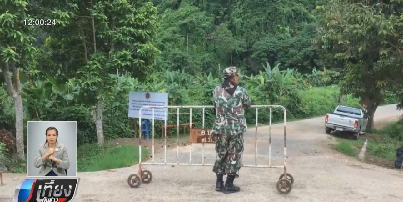"""""""4 หมูป่า"""" เฮ! ได้สัญชาติไทยอย่างเป็นทางการแล้ว"""