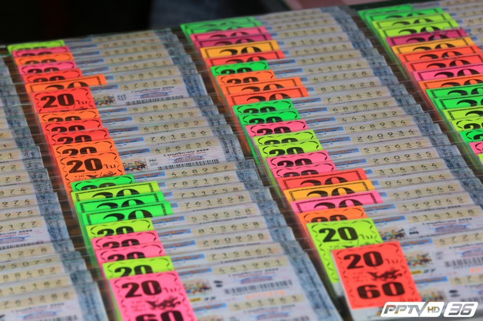 ไขข้อสงสัย !! ร้านปั๊มชื่อไว้หลังสลากฯ หากถูกรางวัลจะรับเงินได้ไหม?