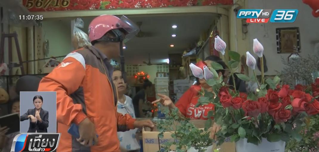 วาเลนไทน์ปีนี้ ร้านดอกไม้ปรับตัวสู้อี-คอมเมิร์ซ