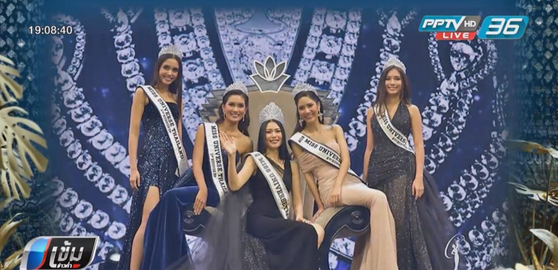 """""""นิ้ง โสภิดา"""" สู้สุดใจบนเวที Miss Universe 2018"""
