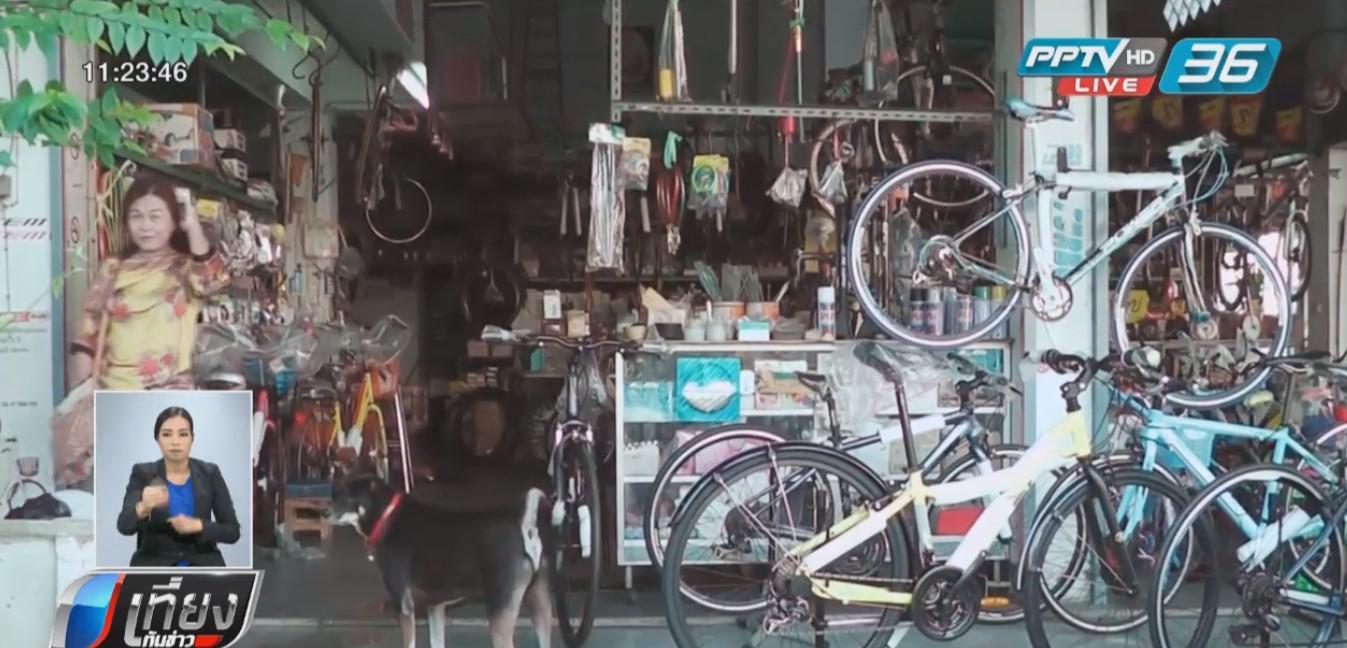 """ยะลา คุมเข้ม ซ้อมใหญ่ปั่นจักรยาน """"Bike อุ่นไอรัก"""""""
