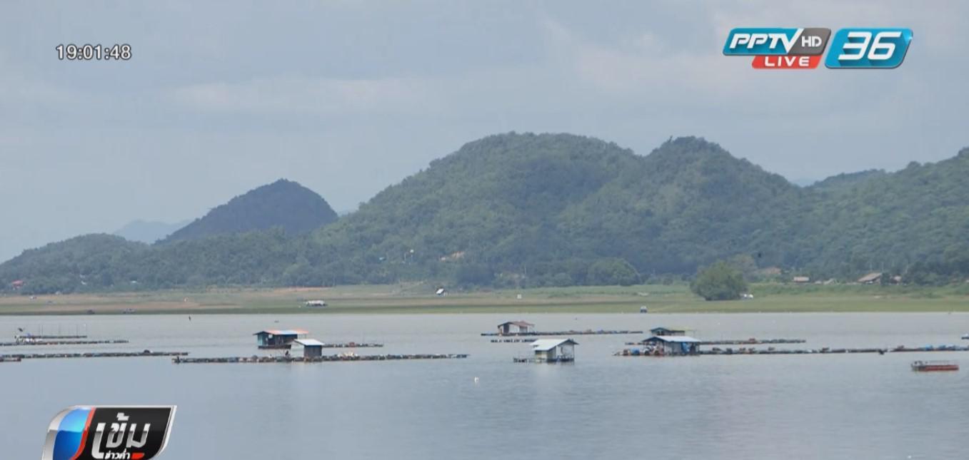 ภาครัฐ คาดน้ำป่าก้อนใหญ่ พัดตะกอนทับถม ทำปลาในกระชังขาดอากาศ