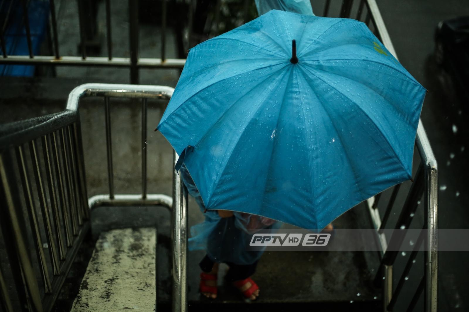 อุตุฯ ชี้ฝนยังตก-กทม.อุณหภูมิต่ำสุด 23 องศาเซลเซียส