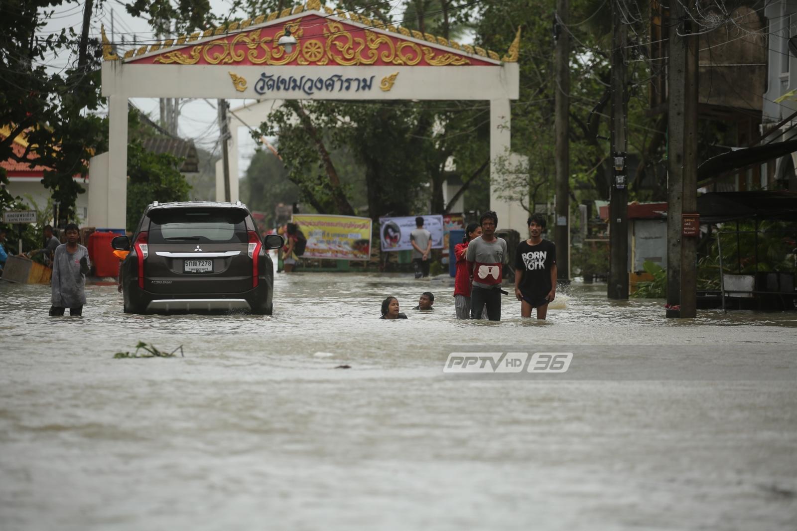 """รัฐบาล เชิญชวนร่วมบริจาคช่วยเหลือผู้ประสบภัย """"พายุปาบึก"""""""