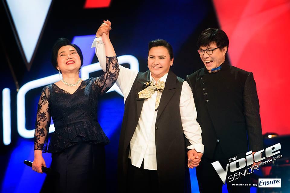 อาเหน่ เสน่ห์  ดําขํา แชมป์ The Voice Senior คนแรกของเอเชีย