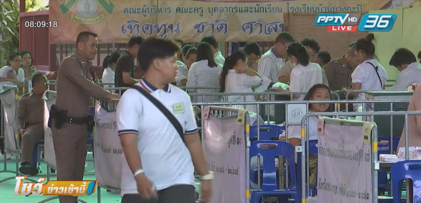 ไปรษณีย์ระดมเจ้าหน้าที่ 3,000 คน แยกบัตรเลือกตั้ง เปิดวงจรปิดโชว์